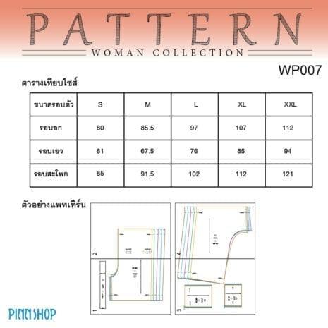 AQX-PAT-WP007_05