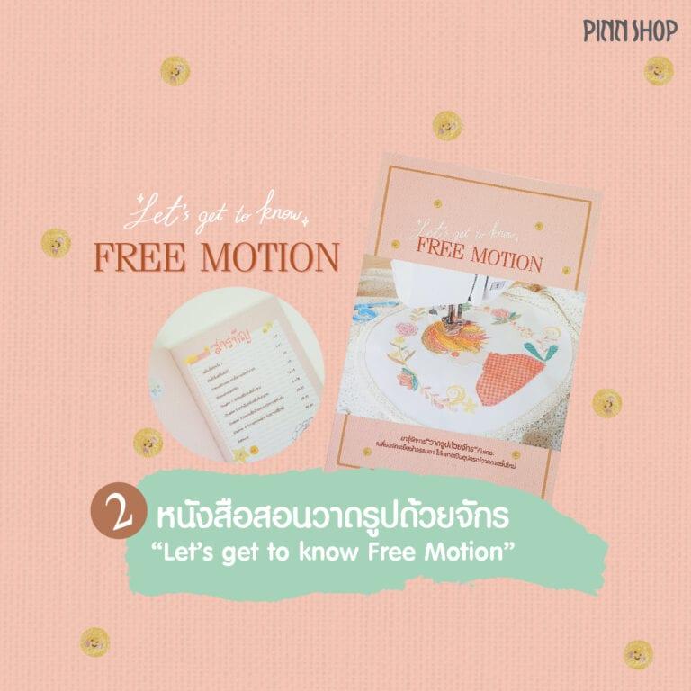 FM_sale-page-04-1.jpg