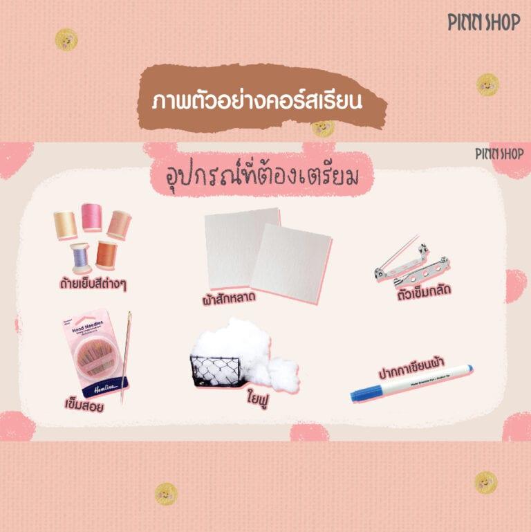 FM_sale-page-06-1.jpg