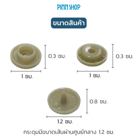 HB-IMC-20-1004-GY-snap-button-08