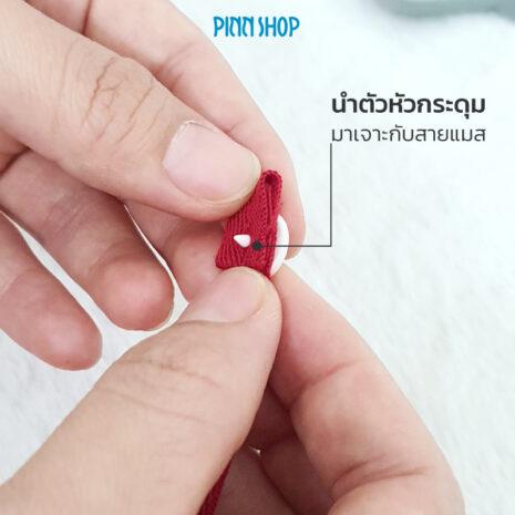 HB-IMC-20-1004-LB-snap-button-03