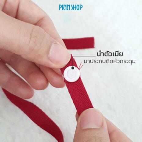 HB-IMC-20-1004-LB-snap-button-04