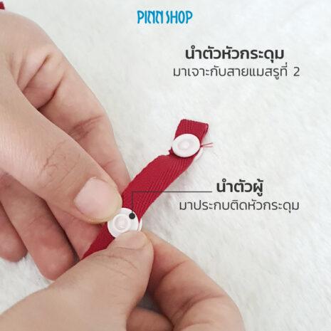 HB-IMC-20-1004-LB-snap-button-05