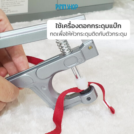 HB-IMC-20-1004-LB-snap-button-06