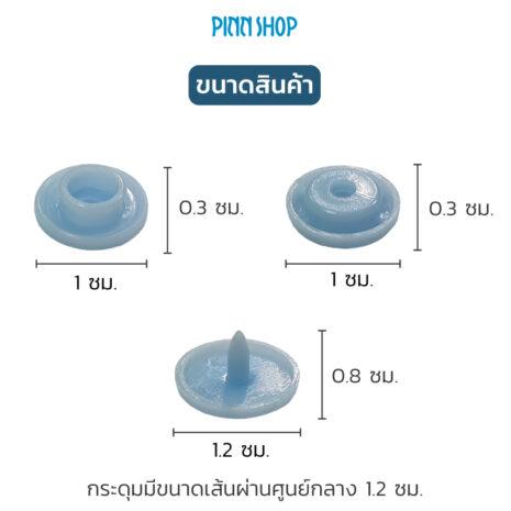 HB-IMC-20-1004-LB-snap-button-08