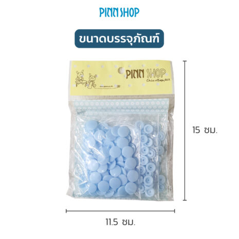 HB-IMC-20-1004-LB-snap-button-09