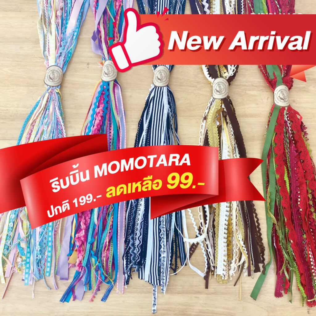 Momotara01