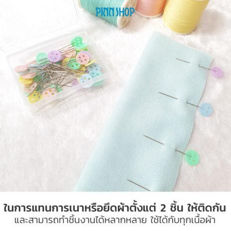 HB-IMC-20-0802-ButtonHead-Sewing-patchwork-pins-50pcs-04