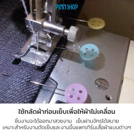 HB-IMC-20-0802-ButtonHead-Sewing-patchwork-pins-50pcs-05