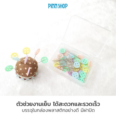 HB-IMC-20-0802-ButtonHead-Sewing-patchwork-pins-50pcs-07