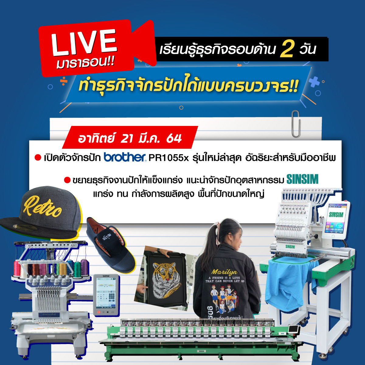 live-21