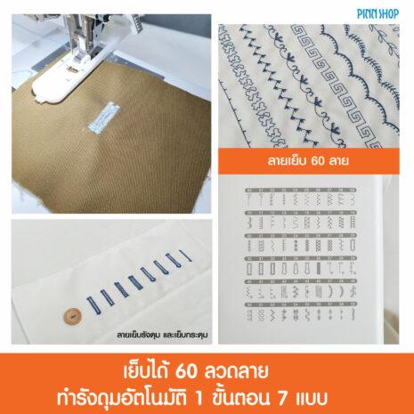 หน้าปกสินค้า-FS60x-04