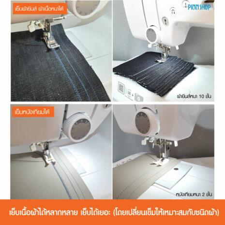 หน้าปกสินค้า-FS60x-05