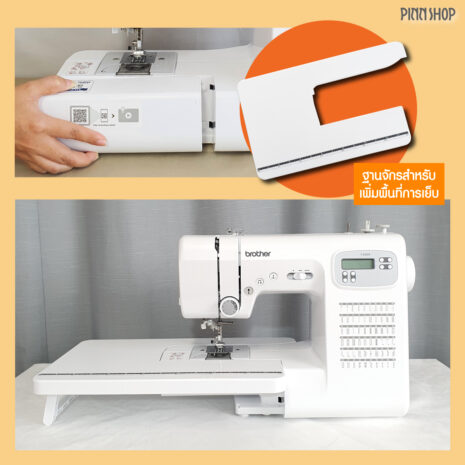 BRO-SM-FS60X_detail_FS60X-12