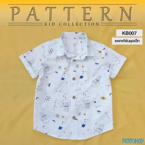 picforweb-KB007-01