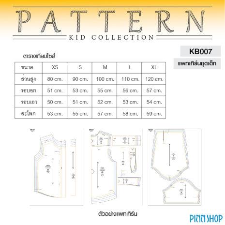 picforweb-KB007-08