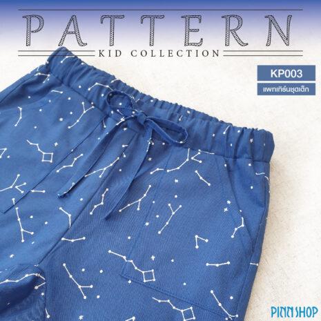 picforweb-KP003-02