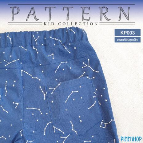 picforweb-KP003-04