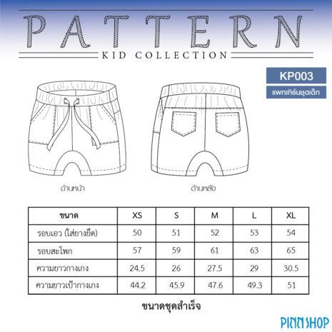 picforweb-KP003-05