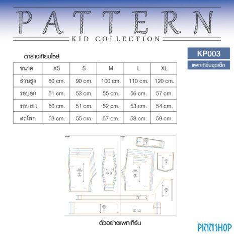 picforweb-KP003-07