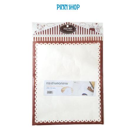 AQY-HB-P7550-10sheets-Tracing-paper-01