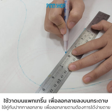 AQY-HB-P7550-10sheets-Tracing-paper-03
