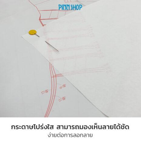 AQY-HB-P7550-10sheets-Tracing-paper-04