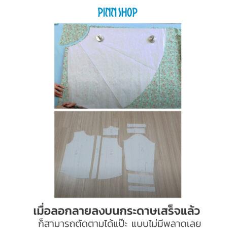 AQY-HB-P7550-10sheets-Tracing-paper-06