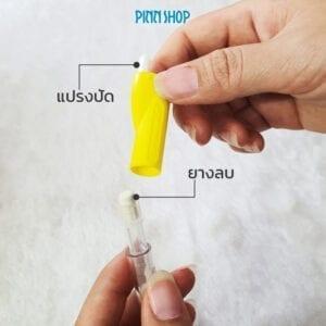 ดินสอกด เขียนผ้า สีเหลือง