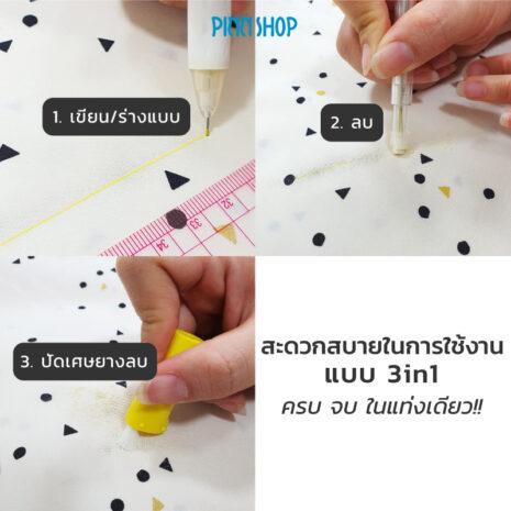 KZ-CLOVER-5015-MechanicalPencil-Quilting-Yellow-05