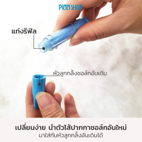 KZ-CLOVER24-038-ChacoLiner-PenStyle-BLUE-04