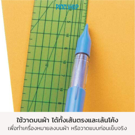 KZ-CLOVER24-038-ChacoLiner-PenStyle-BLUE-06