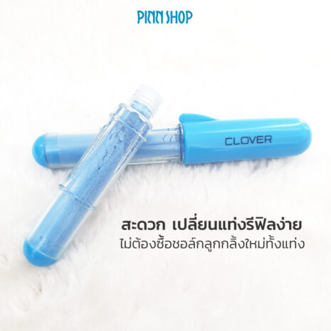 KZ-CLOVER24-038-ChacoLiner-PenStyle-BLUE-07