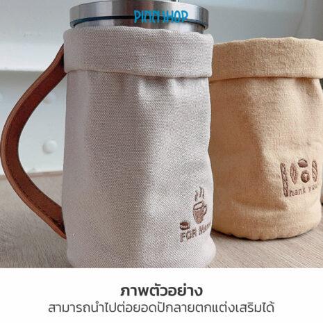 AQX-SMK-D51-PINN-Cup-Bag-03