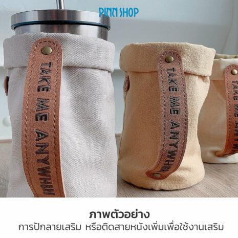 AQX-SMK-D51-PINN-Cup-Bag-04