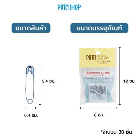HB-HEM-4100C-SafetyPin-27mm-Nickle-30Pcs-08