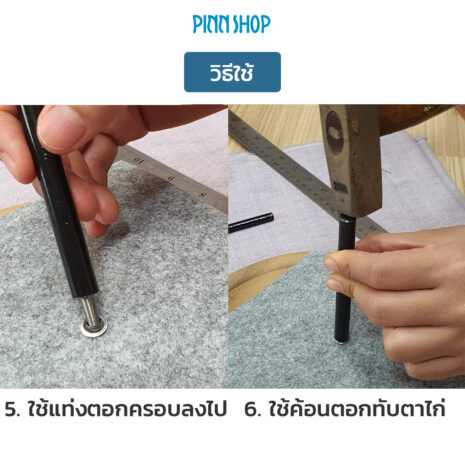 HB-HEM-435T-03-Black-Eyelets-5mm-06