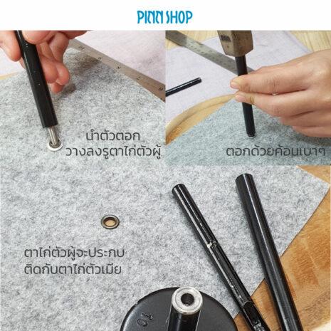 HB-HEM-436T-eyelet-tool-5 mm-06
