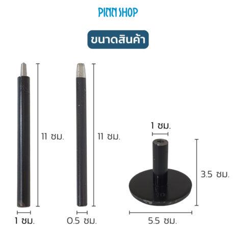 HB-HEM-436T-eyelet-tool-5 mm-08