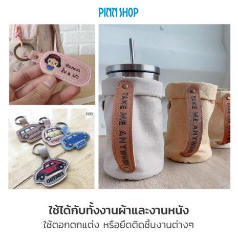 HB-HEM-467T-03-MetalSnap-Kit-with-Tools-05
