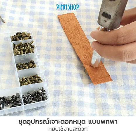HB-HEM-467T-03-MetalSnap-Kit-with-Tools-06