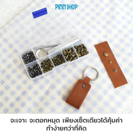 HB-HEM-467T-03-MetalSnap-Kit-with-Tools-07