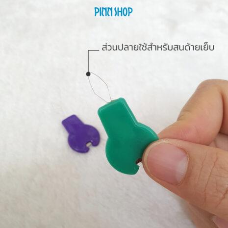 HB-IMC-20-0715-Needle-Threader-With-Cutter-2Pcs-03