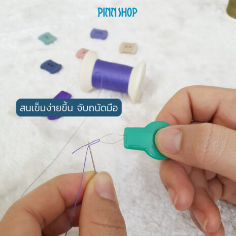 HB-IMC-20-0715-Needle-Threader-With-Cutter-2Pcs-05