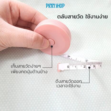 HB-IMC-20-1103-Spring-Tape-Measure-Pink-03