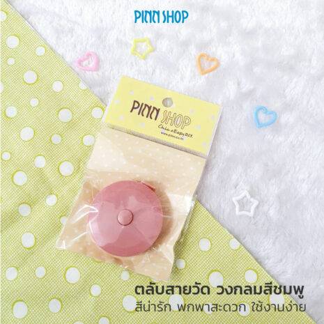 HB-IMC-20-1103-Spring-Tape-Measure-Pink-07