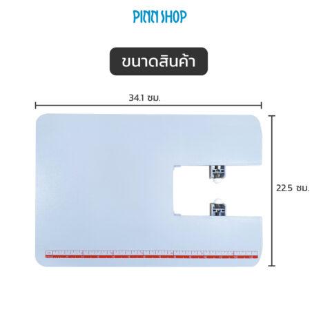 SIN-ACC-WTHD-hd6335m-extension-table-05