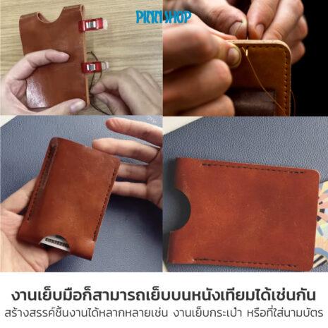 AQY-U-W059-05-PU-leather-Brown-06