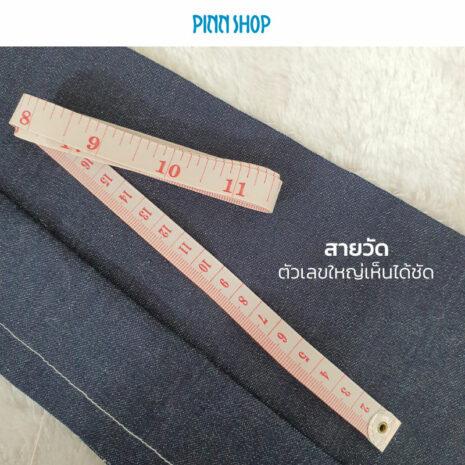 HB-HEM-252-Tape-Measure-150cm-03