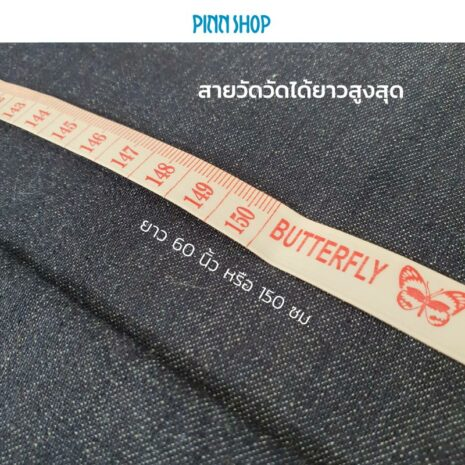 HB-HEM-252-Tape-Measure-150cm-05